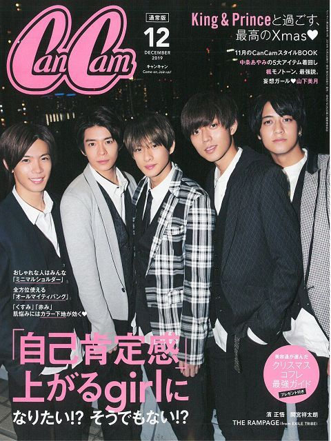 Can Cam 12月號/2019