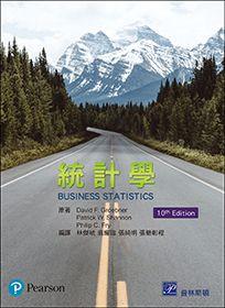 統計學(Groebner & Shannon & Fry: Business Statistics: A Decision-Making Approach 10/E)(二版)