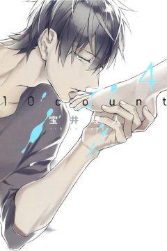 【套書】10 count(4-5)(限)拆封不退
