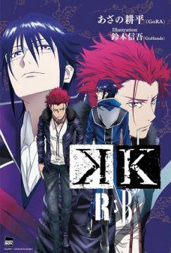 KR:B(首刷贈品版)