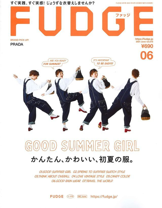 FUDGE 6月號/2021