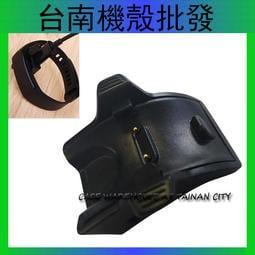 華為 榮耀 3 手環3 充電器 卡扣 磁吸 充電 底座 huawei 榮耀 honor 3 手環 充電座 座充 底座