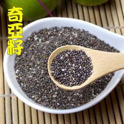 ~奇亞籽 奇異籽(一斤裝)~ 又稱鼠尾草籽,幫助消化,Omega-3含量高。【豐產嚴選】