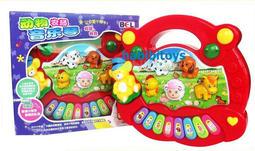 海馬寶寶 動物農場 互動式寶寶音樂琴 啟蒙教育 兒童電子琴玩具 益智早教