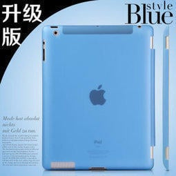 iPad Air/iPAD4/iPAD2 /NEW iPAD超薄保護套 保護殼 smart cover 可愛外殼
