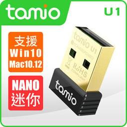 《SUNLINK》TAMIO USB無線網卡 U1