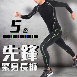 ≡排汗專家≡【06360499】HODARLA 先鋒男緊身長褲(緊身褲 台灣製 慢跑 路跑