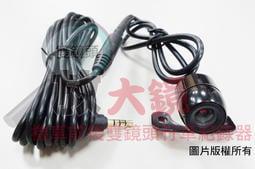 《 鑫樺3C部品-放大鏡 》二代機/二代升級版/F2 機種 專用鏡頭 機車前後雙鏡頭 行車紀錄器