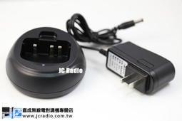 [嘉成無線電]SFE S820 S820K 原廠座充組 充電器 充電座 S70B