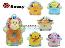 小市民倉庫~Sozzy~嬰兒動物圓形手搖鈴~寶寶鍛煉握力~幼兒益智玩具~抓握玩具~動物手搖鈴~嬰兒搖鈴~6款可選