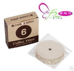 寵愛一生/咖啡/咖啡機/咖啡器具 /咖啡伴侶/ CAFEDE KONA咖啡壺濾紙原生木質纖維過濾紙6號濾紙100片