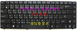 全新 華碩 ASUS K40 K40A K40AB K40AC K40AD K40AE K40AF K40C K40I K40ID K40IE K40IJ K40IL K40IN K40IP AS21 繁體 中文 鍵盤