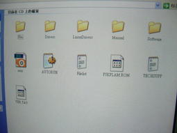 華碩ASUS P5B SE 支援 Intel P965 Chipset support CD REV 329.01(主機板驅動程式片)