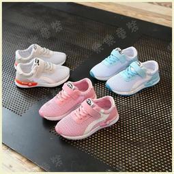 【樂樂童鞋】預購-全館2件免運!S466 - 韓版 男童 女童 網狀透氣 休閒鞋 運動鞋 跑步鞋