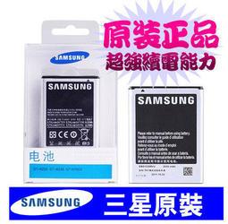 (蟹老闆) 三星 SAMSUNG Galaxy Note 3 電池 兼容 N9000 N79002 N9005 N90