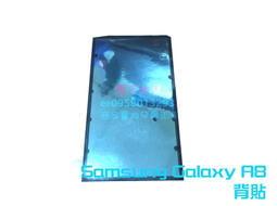 全新維修用 Samsung Galaxy A8 防水膠 背貼 背蓋膠 背框