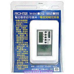 【血拼死鬥】FRONTIER 電燈開關定時器--防盜、省能源,1開關 TM-8363