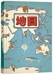 地圖(史上最獨特的手繪風世界地圖)