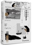 1921穿越福爾摩沙:一位英國作家的臺灣旅行