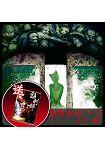 Div地獄系列7-12集套書(送《鑄劍師》)