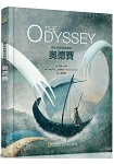 國家地理經典童話:奧德賽