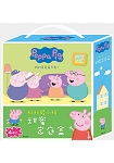 粉紅豬小妹 甜蜜家庭盒