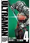 ULTRAMAN超人力霸王04