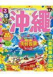 沖繩(2017年全新上市)JTB Publishing- Inc.