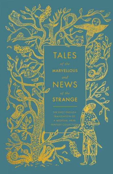 Tales of the Marvellous and News of the Strange(Hardcover Classics Edition) 天方夜譚(美麗經典系列)