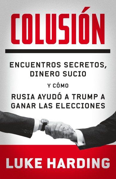 Colusi鏮 / Collusion