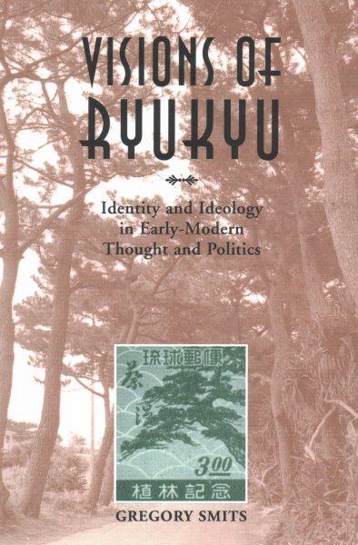 Visions of Ryukyu