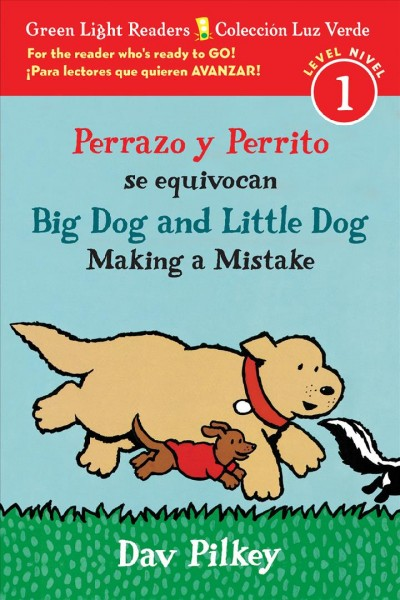 Perrazo y Perrito se equivocan/ Big Dog and Little Dog Making a Mistake