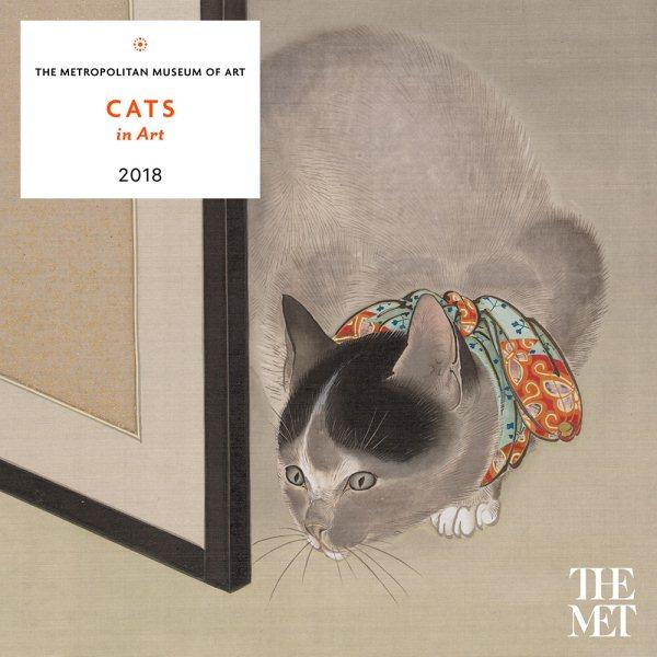 Cats in Art 2018 Calendar(Wall)