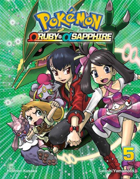 Pok幦on Omega Ruby Alpha Sapphire 5