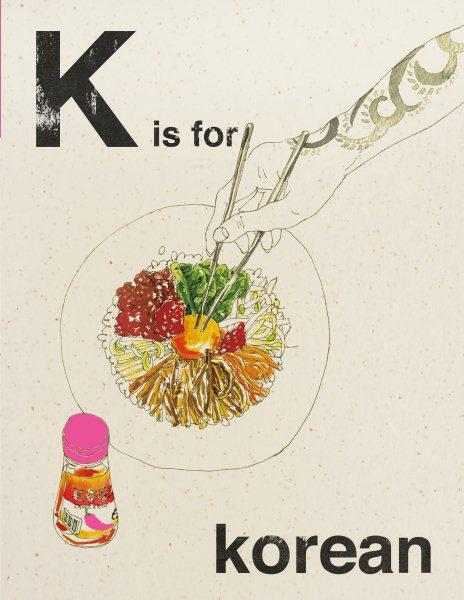 K Is for Korean