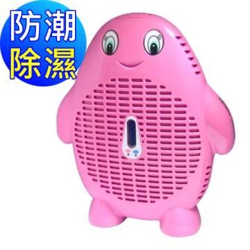 MEIJI(美緻)水玻璃無線式除溼機-(大容量)粉紅寶寶(MJ-836)