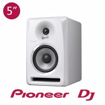 Pioneer S-DJ50X-W 5吋主動式監聽喇叭白色版 公貨 (一支)