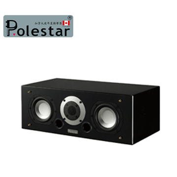 加拿大Polestar 中置揚聲器LS-22 PV2