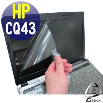 EZstick魔幻靜電保護貼 - HP CQ43 系列 專用14吋寬 螢幕貼