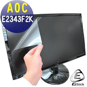 AOC E2343F2K 23型 專用23吋寬 螢幕貼 - EZstick魔幻靜電保護貼