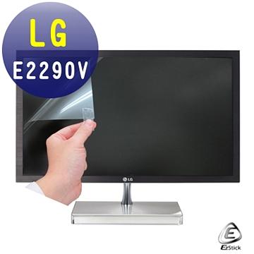 LG E2290V 22型 21.5吋寬 螢幕貼 - EZstick魔幻靜電保護貼