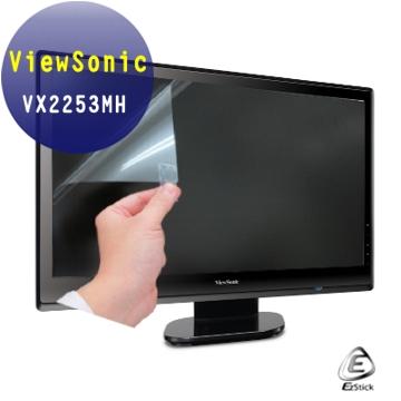 ViewSonic VX2253MH 22型 22吋寬 螢幕貼 - EZstick魔幻靜電保護貼