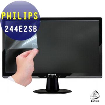 PHILIPS 244E2SB 24吋寬 螢幕貼 - EZstick魔幻靜電保護貼