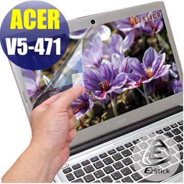 EZstick魔幻靜電保護貼 - ACER aspire V5-471 專用14吋寬 螢幕貼