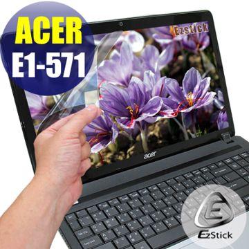 EZstick魔幻靜電保護貼 - ACER Aspire E1-571 系列專用15.6吋寬 螢幕貼