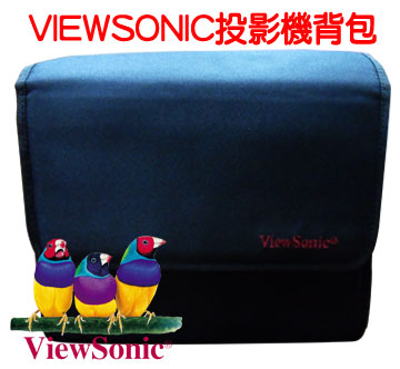 優派 ViewSonic 黑色 刺繡LOGO 手提包 側背包 便利 攜帶 投影機 防震包 防摔