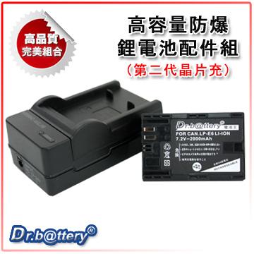 最新版晶片 Canon LP-E6 高容量鋰電池+充電器組FOR EOS 60D/7D/5D MARK II