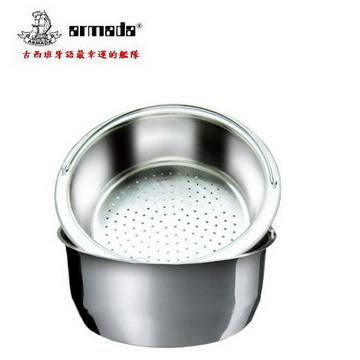 ARMADA 高級不鏽鋼快鍋專用內鍋