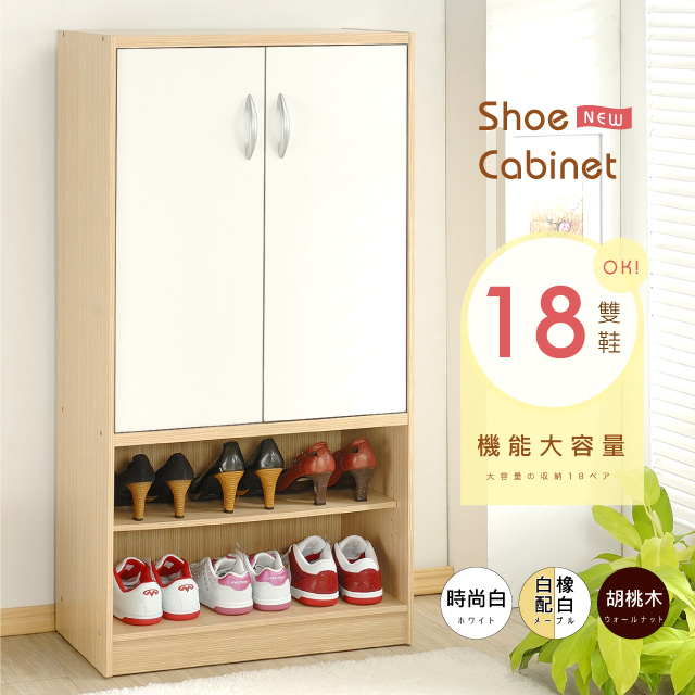 【Hopma】雙門六格鞋櫃