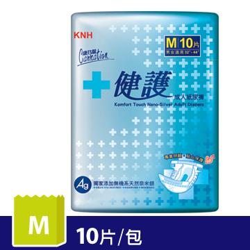 康乃馨 健護成人紙尿褲 M 10片/包